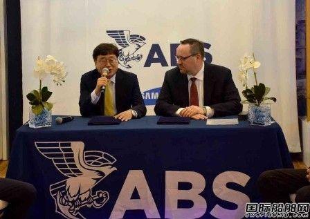 三星重工将与ABS合作发展数字技术