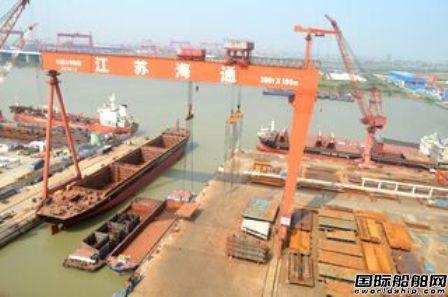 江苏海通中标一艘5.1万吨浅水型内贸散货船