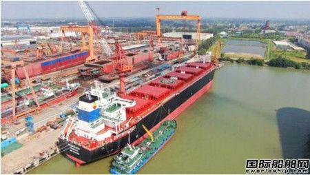 今年第14艘!中船澄西交付一艘64000吨木屑船