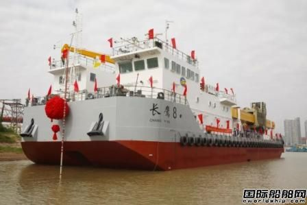 武船集团建造国内功率最强铲斗式挖泥船下水