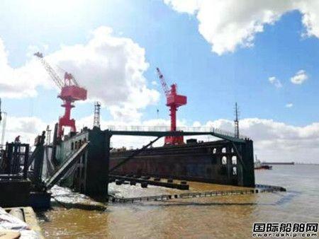 """上海中远海运重工""""浦东""""号浮船坞正式投产"""