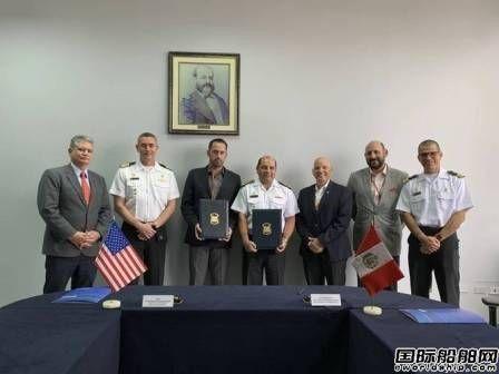 美国船厂Metal Shark扩张进入秘鲁市场