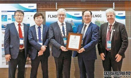 大宇造船自主研发LNG货物围护系统获BV设计批准