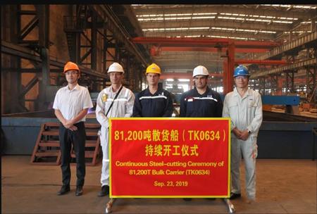 口岸船舶一艘81200吨散货船开工建造