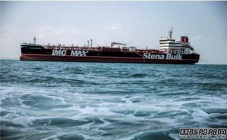 """伊朗释放被扣押英国油轮""""史丹纳帝国""""号"""