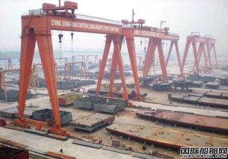 安徽东方造船将重组成为新能源船基地