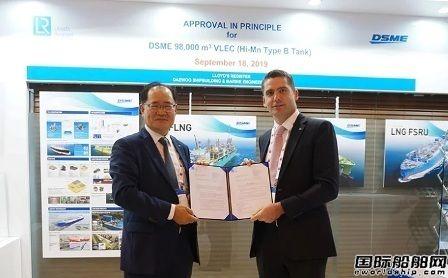 大宇造船98000方VLEC设计获LR原则性批准