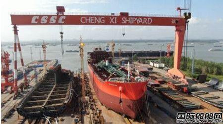 中船澄西首制55600吨化学品船顺利下水