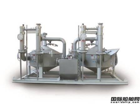 ACO Marine油脂分离器获系统集成商青睐