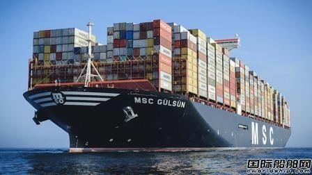 麦基嘉为全球最大集装箱船设计货物系统