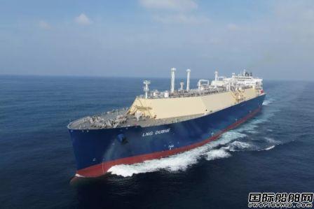 沪东中华建造第四代首制17.4万方LNG船命名