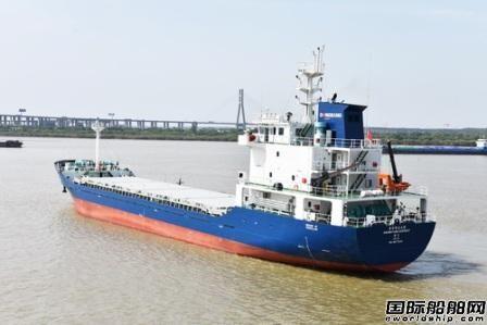 镇江船厂顺利交付一艘4650吨杂货船