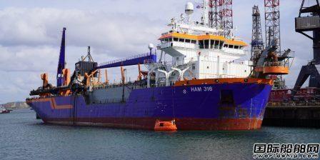 Van Oord与壳牌合作测试船用生物燃料