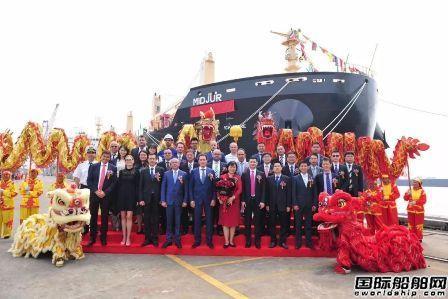 新扬子造船交付NAVIBULGAR第二艘45000吨散货船