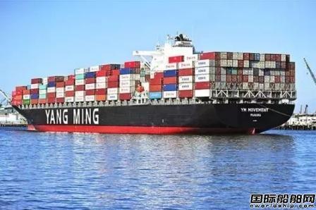 阳明海运营收衰退称集运市场将面临挑战