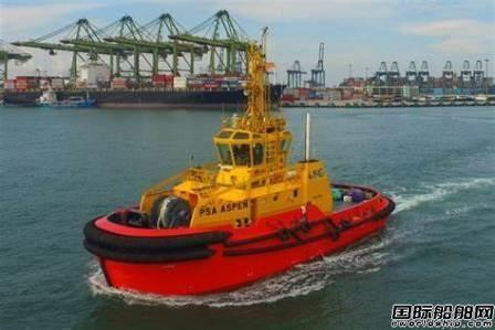 PSA Marine接收首艘双燃料动力拖船