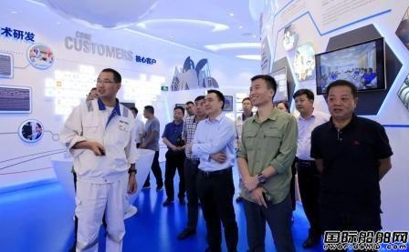 长江航运集团高层考察舟山中远海运重工