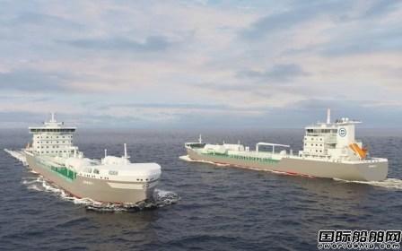 Chart为中国船厂2艘新造船供应LNG燃料舱