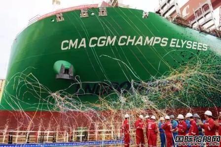 江南造船建造全球最大双燃料推进集装箱船下水