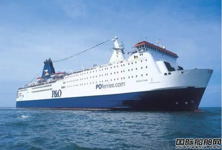 广船国际获2+2艘新一代英吉利海峡渡船订单
