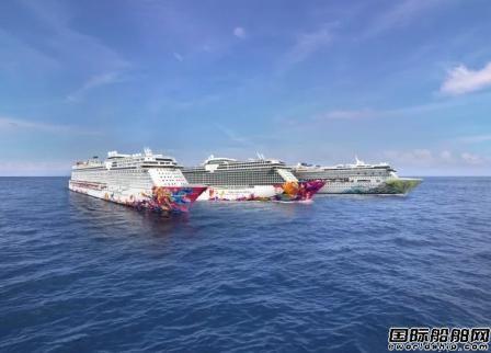 云顶香港拟9亿美元向中资金融公司出售回租一艘邮轮