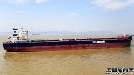 舟山中远海运重工第二艘8.16万吨散货船完成试航