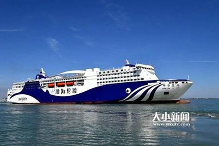 """亚洲最大邮轮型豪华客滚船""""中华复兴""""轮试航成功"""