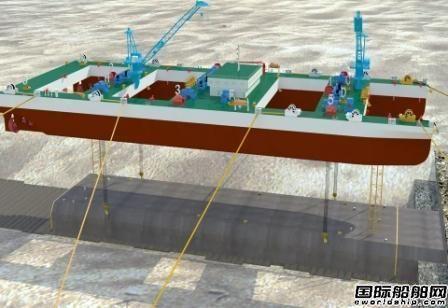 全球首艘沉管隧道浮运安装一体船顺利交船