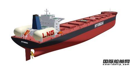 现代重工将首次使用韩国产镍钢制造LNG燃料箱
