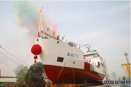 """武船集团大型航标船""""海巡173""""顺利下水"""