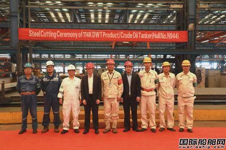 扬州中远海运重工一艘11.4万吨油船首制船开工