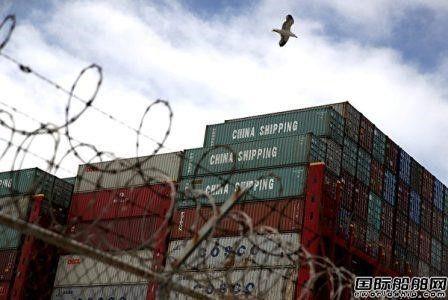 """6家中国航运公司5名高管被列入""""黑名单"""""""