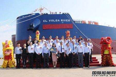 扬子江船业交付国银租赁第二艘208000吨散货船