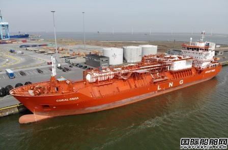 江南造船获一艘小型LNG船订单