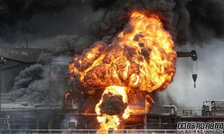 韩国蔚山2艘化学品船剧烈爆炸