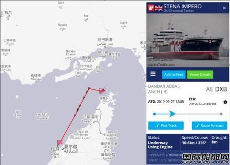 英国被扣油轮获释驶离伊朗前往阿联酋迪拜
