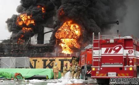 船厂惹的祸!韩国化学品船爆炸事故确认