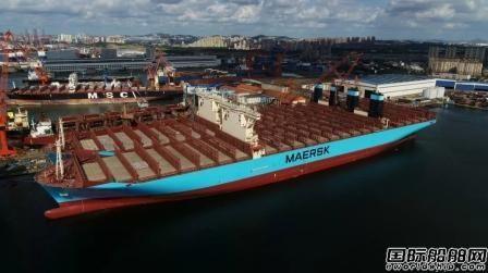 大连中远海运重工完工马士基首艘大型箱船脱硫改装项目