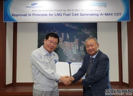 三星重工全球首艘燃料电池动力油船获DNV GL批准