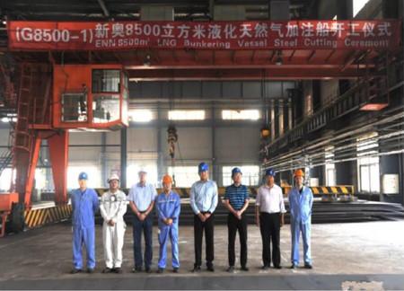 大船集团开建中国首艘LNG燃料加注船