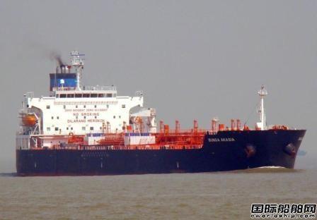 马士基油轮收购AET旗下7艘MR化学品油轮