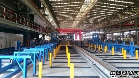 中船九院总包外高桥临港海工T型材自动生产线试运行