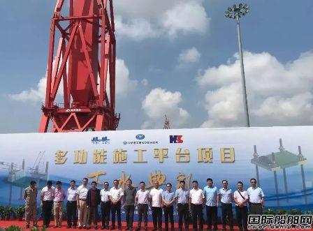 沪东中华建造国内首台模块化拼装式平台下水