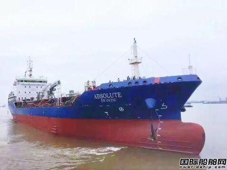 江苏大洋海装获2+2艘8500吨加油船订单