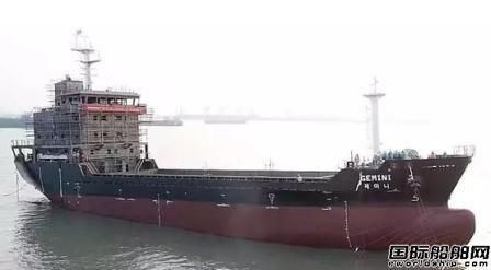 江苏大洋海装一艘29000吨杂货船下水