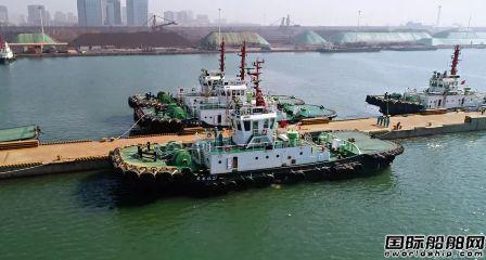 港达船舶交付日照港一艘6000马力拖轮