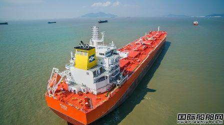 新扬子造船再获2艘83500吨组合船备选订单