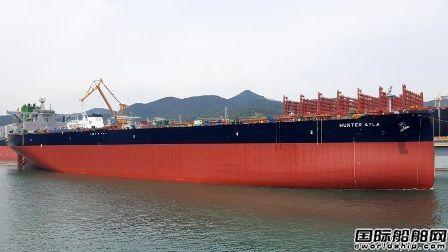大宇造船交付Hunter Group首艘环保型VLCC