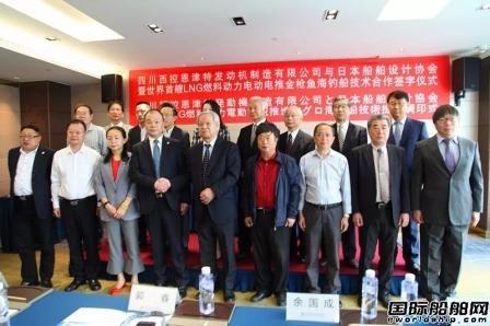 中日韩企业联手打造世界首艘LNG动力电动电推金枪鱼海钓船