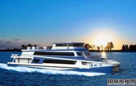 东方高速艇签海上观光双体游览船建造合同